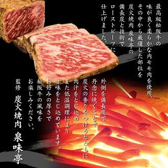 最高級松阪牛使用!松阪牛ローストビーフ!【1ブロックで約300g】各種ギフトにも最適!特別な日のメインディッシュが更に豪華になります!柔らかい松阪牛ローストビーフをお試し下さい!