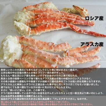 【年末年始指定OK】【送料無料】【3kg版は足折れ少々】至極アラスカ産プレミアム品質特大極太タラバガニ脚3kg身入り90%以上一級厳選品[わけあり訳あり足折れ込み][かにカニ蟹たらばがに足][ボイル加熱済み急速冷凍][カニパーティー]