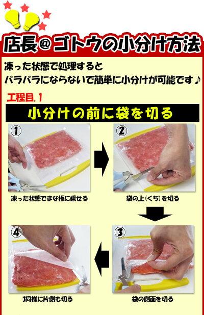 【特売中】訳あり切れタラコ(バラ子込)1kg[たらこ/tarako/わけあり/ワケアリ](冷凍)