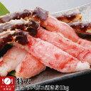 【送料無料】特大生タラバガニ棒肉剥き身ポーション1kg約6〜...