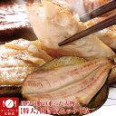 特大縞ホッケ開き1枚[しまほっけ/シマホッケ/法華][魚焼き焼き魚料理][BBQ/バーベキュー]
