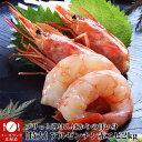 【送料無料】特大アルゼンチン赤エビ2kg[えび/海老/蝦][お刺身][BBQ/バーベキュー][エビチリ/パスタ/パエリア/ピザ/グラタン/ピラフ/カレー/中華料理/フランス料理/イタリア料理]