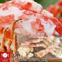 タラバ蟹 足