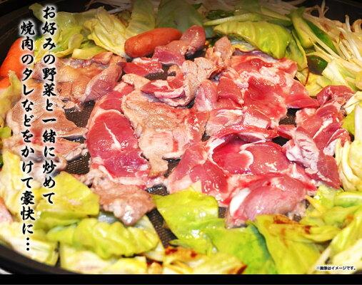 【特売中】厚切ラムロールスライス1kg(切れ端が入る場合あり)(冷凍)[焼肉/BBQ/バーベキュー/ジンギスカン][仔羊肉]