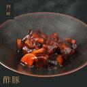 まろやかな甘みの手作りタレ! 酢豚 肩ロース 1人前 150g  冷凍:中華惣菜専門 四陸(フォールー)