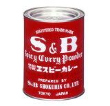 特製エスビーカレー カレー粉 400g 業務用 エスビー S&B カレーパウダー ヱスビー食品 S&Bスパイス SB 純カレー 赤缶
