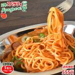 パスタソフトスパゲティ送料無料5食ゆで生麺スパゲティ生パスタナポリタントマトルー付きおつまみ弁当熊本
