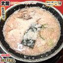 ラーメン 文龍ラーメン 送料無料 3食 火の国文龍 激濃豚骨ラーメン 生麺 お取