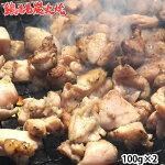 送料無料鶏もも炭火焼き本場宮崎名物100gポイント消化お試しお取り寄せ国産おつまみ焼き鳥地鶏鶏肉
