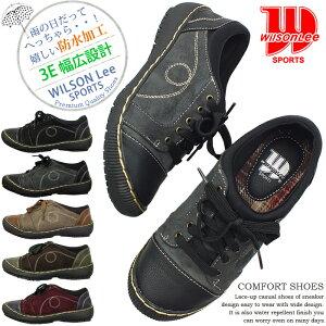 e487a668d4b6ea ... スニーカー レディース 全3色 SA2841 カジュアルシューズ 防水 紐. ¥3,490 · WILSON LEE SPORTS- ウィルソンリースポーツ- ストレッチ素材でやわらか~な履き心地