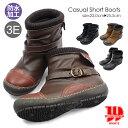 【送料無料】WILSON LEE SPORTS-ウィルソンリースポーツ- カジュアルにリブニットで可愛らしさをプラスしたショートブーツ。トゥキャップにサイド、カウンターはお洒落なカラーコンビ! 低反発インソール レディース 靴 履きやすい 3E 幅広設計 撥水加工 1