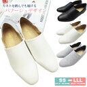 【靴のHOSHIKAWA】『MONET 131002』モネ グリーン22cm〜25cm レディース 幅広カッター マジックテープ牛革 フラット ローヒール
