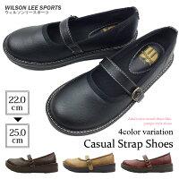【今だけ送料無料】WILSON LEE SPORTS-ウィルソンリースポーツ- 甲ストラップ付きコンフォートカジュアルシューズ。『足にやさしく(soft&Fit)』をコンセプトに、快適性を追求するシューズブランド…!レディース 3E 幅広設計 痛くない 歩きやすい 靴 婦人靴