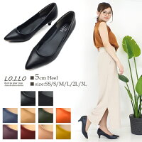 【今だけ送料無料】美しいシルエットかつシンプルなデザインでクールな印象のポインテッドトゥパンプス。シーンを問わず履いていただけけて大きいサイズ、小さいサイズと豊富なサイズ展開も魅力の一つ。レディース パンプス アーモンド 大きいサイズ 小さいサイズ 靴 婦人靴