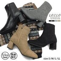 【今だけ送料無料】レディース 防水ブーツ ショートブーツ ハーフブーツ サイドファスナー チャンキーヒール 美脚 防滑 滑りにくい 快適 歩きやすい 婦人靴 LO.I.LO-ロイロ-