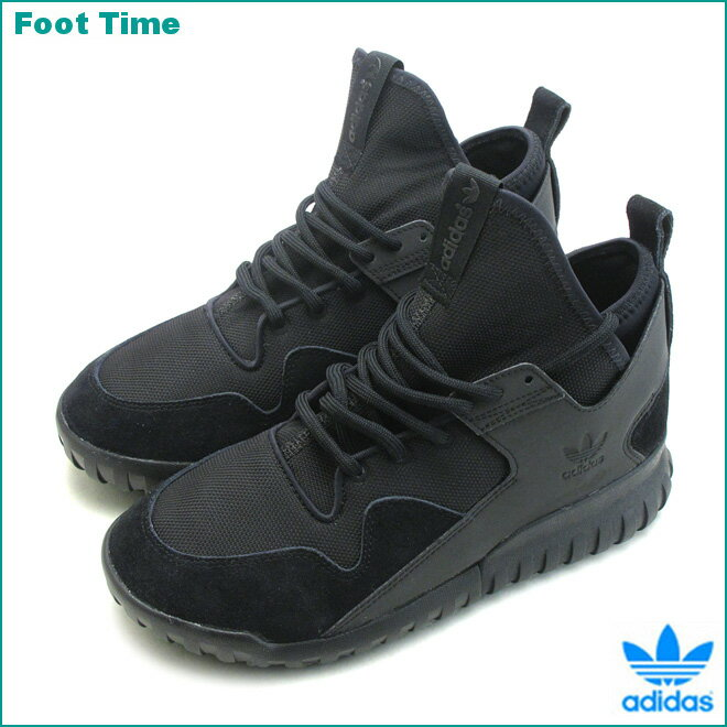 Archive Adidas Tubular X (Kids) Sneakerhead s78715 3da3d9129