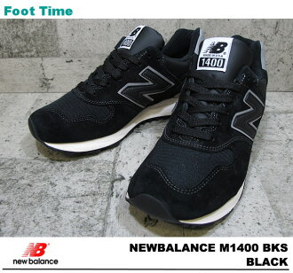 New balance M1400 BKS NEWBALANCE M1400 BKS BLACK mens Sneakers Shoes after delivery