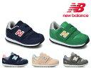 ニューバランスIZ373 New Balance IZ373 CS2 CV2 CT2 CP2 CG2 5COLORS 靴 ベビー キッズ ジュニア スニーカー