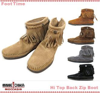 MINNETONKA Hi Top Back Zipper Boot 299 291 292 293 297T BLACK GREY BROWN DUSTYBR TAUPE