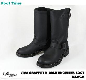 Viva graffiti Middle Engineer Boots VIVA GRAFFITI MIDDLE ENGINEER BOOT BLACK 3106 boots ladies Engineer Boots leather