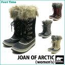 ソレル SOREL ジョアンオブアークティック ファーブーツ スノーブーツ レディース JOAN OF ARCTIC 6 Colors NL1540 NL2429