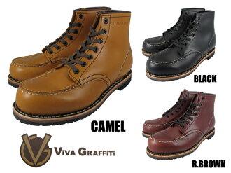 非凡塗鴉工作引導 MOC 至 VIVA 塗鴉工作啟動商務部腳趾 3 顏色染黑駱駝 R.BROWN VG 7602 fs04gm