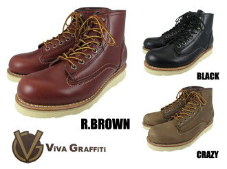 非凡的塗鴉工作啟動星球 VIVA 塗鴉工作啟動平原腳趾 3 顏色黑色瘋狂 R.BROWN VG-7603 fs04gm