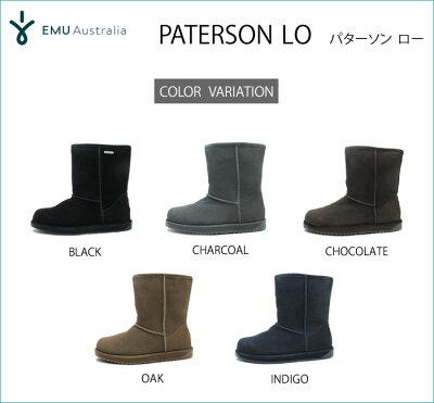 エミューオーストラリアパターソンローemuPATERSONLOWATERPROOFW107715COLORSレディースシープスキンブーツムートンブーツ送料無料