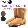 エミュー プラチナム スティンガー ロー emu PLATINUM STINGER LO WP10002 3COLORS