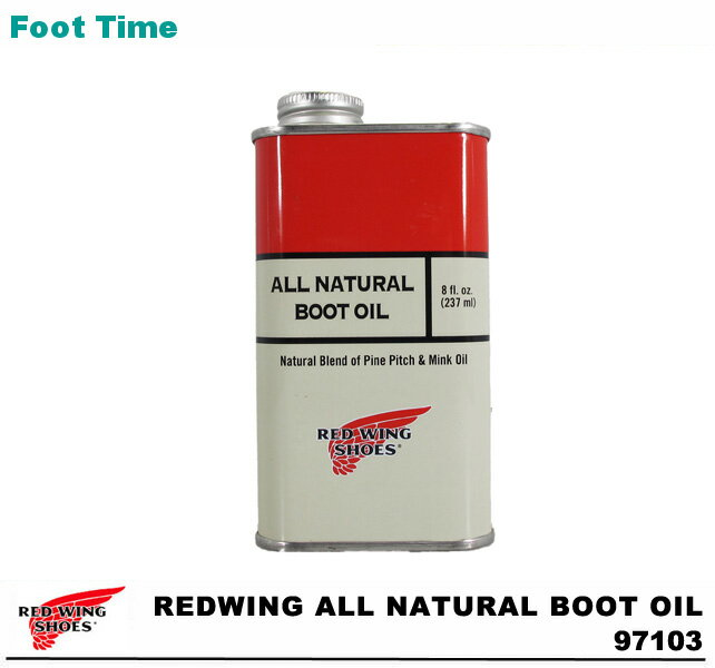 Foot Time | Rakuten Global Market: All red wing natural boots oil