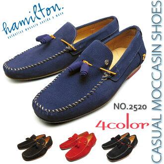 在承諾的漢密爾頓 2520年流蘇莫卡辛鞋漢密爾頓流蘇莫卡辛鞋 Gamuza 4 色手工麂皮絨男裝皮革到達報表檢視