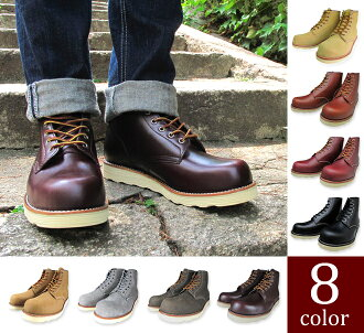 In the review work boot plant WORK BOOTS PLAIN TOE 8colors mens leather lightweight stock wiped out SALE 70% off after the arrival of promise