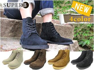 サパーブ high desert boots promise SUPERB DESERT BOOTS HI 4color 960903 men's boots leather suede crepe sole product arrival report view