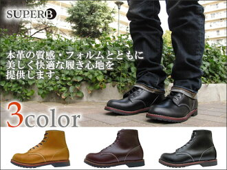 In the promise of leather work boots サパーブ lace-up boots plant SUPERB LACE UP BOOTS PLAIN TOE D.BROWN CAMEL BLACK 910501 men's boots product arrival report view