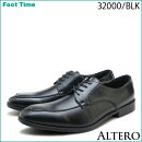 ビジネスシューズフォーマルメンズ紳士靴ALTEROアルテロBLACK/ブラックユーチップUチップスワローモンクストラップ320003200132002送料無料