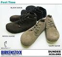 Birkenstock_dundee1