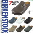 Boston_1_a