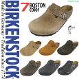 �ӥ륱�󥷥�ȥå��ܥ��ȥ�BIRKENSTOCKBOSTON7COLORS