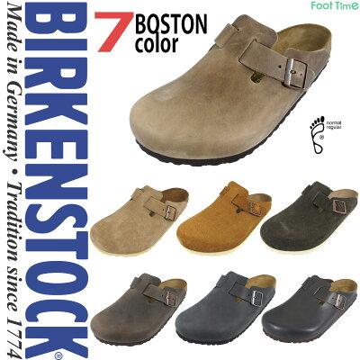 ビルケンシュトックボストンBIRKENSTOCKBOSTON7COLORS