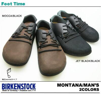 BIRKENSTOCKMONTANAビルケンシュトックモンタナ2COLORS299581/299101