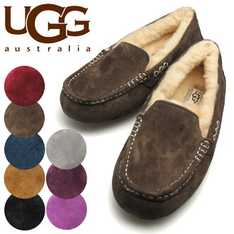 In the promise of AGU Annesley Sheepskin moccasins UGG ANSLEY 3312 BLACK CHESTNUT CHOCO CLOUD LGRY NAVY CCFL BLUC ATRF PRVL WHITE arrival report view
