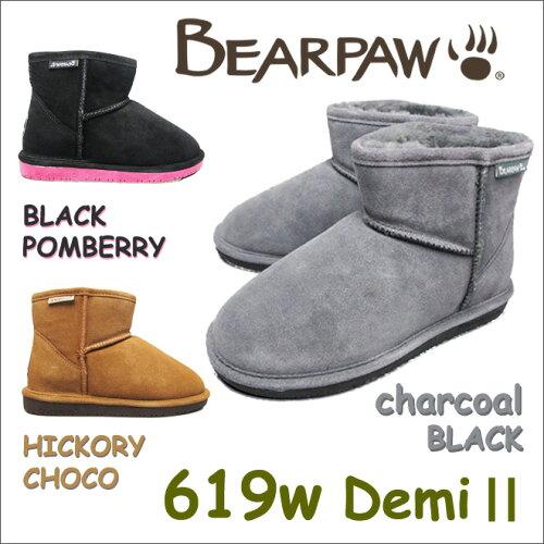 ベアパウ デミII BEARPAW DEMI II 619W HICKORY-CHOCO/974 CHARCOAL-BLACK/030 BLACK/POMBERRY/011...