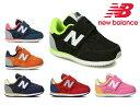 ニューバランス キッズ ベビー 720 スニーカー new balance IV720 BY2 ON2 NP2 NV2 RD2 PN2 キッズ ベビー 子供靴 kids baby