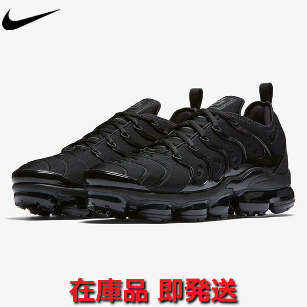 メンズ靴, スニーカー NIKE VAPORMAX PLUS 924453-004 AIR MAX VM TN