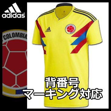 コロンビア代表 ホーム 2018 半袖adidas アディダス正規品