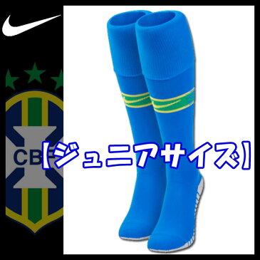 ブラジル代表 ソックス ストッキング アウェイ 2018キッズ ジュニア NIKE ナイキ 正規品