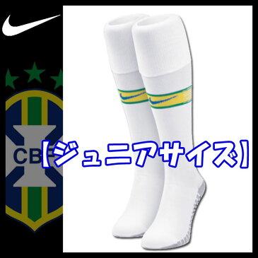ブラジル代表 ソックス ストッキング ホーム 2018キッズ ジュニア NIKE ナイキ 正規品