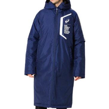 アシックス LIMO中綿ロングコート 大人用 ロングコート ベンチコート asics 2031A891-400