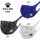 KELME(ケレメ)ネックゲイター NECK GATTER フットサル アクセサリー 9051WJ5001-432