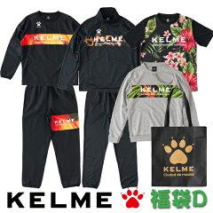 ケルメ(KELME,ケレメ)福袋(フットサル・サッカー用)2016年版。お届けは2015年12月中旬予定...